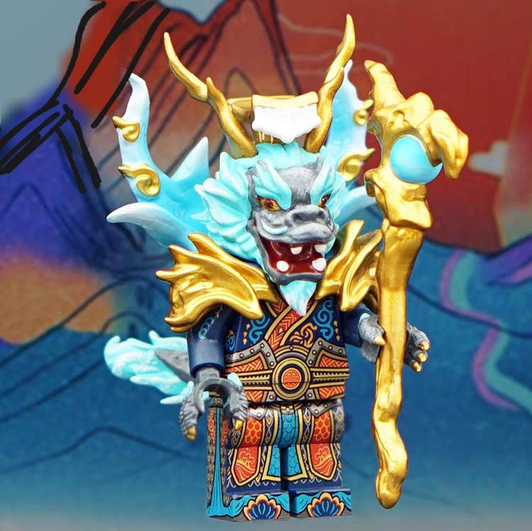 Custom Lego Minifigure Dragon King (海龙王)