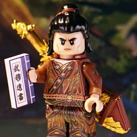 Custom Lego Minifigure Guo Jing (郭靖)