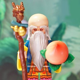 Custom Lego Minifigure Shou Xing (寿星)